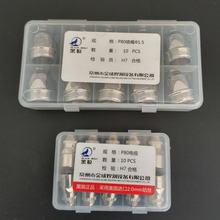 Плазменный резак lgk100 машина для плазменной резки p80 электрод