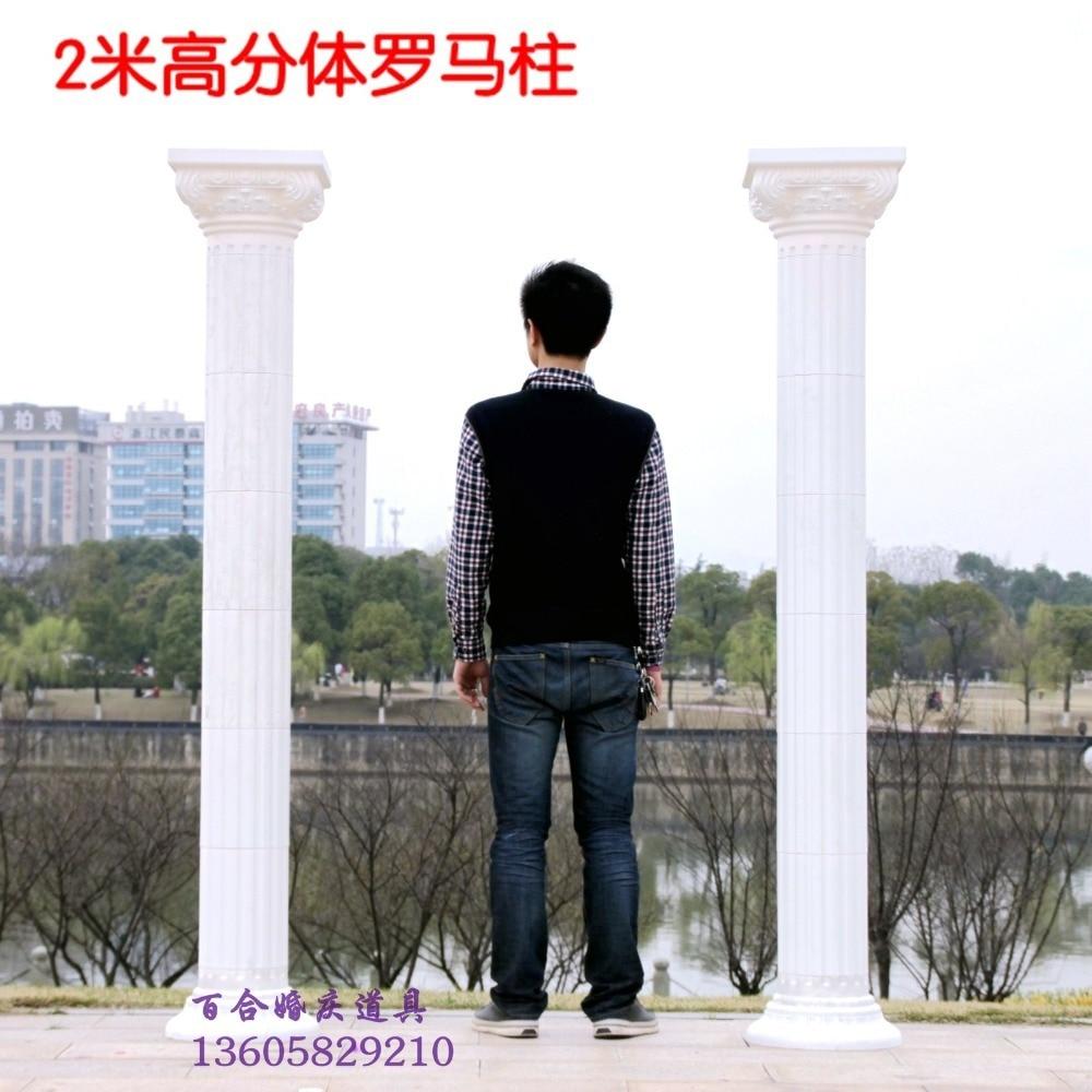 Luxurious wedding decoration height of 2 meter plastic roman pillar for wedding roman column party decoration 2pcs/lot