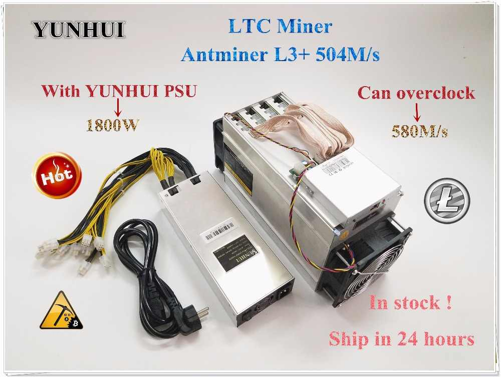 Detail Feedback Questions about DCR miner FFMiner D18 340GH