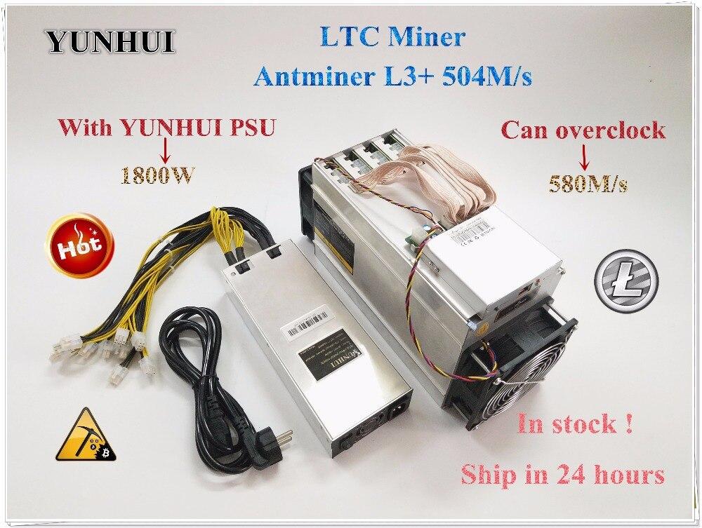 YUNHUI ANTMINER L3 + LTC 504 m (con psu) scrypt minero LTC máquina de minería máquina de 504 m 800 W en la pared mejor que ANTMINER L3.