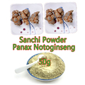 Frete grátis top grade 50g Yunnan sanqi, panax notoginseng pó, frutas secas, pseudo ginseng em pó, ervas chinesas