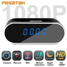 New HD1080P Mini Camera WIFI Clock Camera Time Alarm P2P Motion Detection Night Vision  Remote Monitor Wireless IP Micro Cam alarm clock camera wifi cameras wireless mini nanny cam motion detection home surveillance security night vision temperature