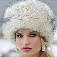 Модная женская теплая шапка из искусственного лисьего меха в стиле казака для русской зимы