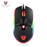 New Motospeed V20 Gaming Mouse 5000DPI 7 Buttons Colorful Breathing LED Optical Wired Game Computer Mouse For PC Gamer Black