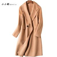 Small Su 2017 Winter Long Wool Out Door Trench Coat For Women Camel Wine Red Coffee