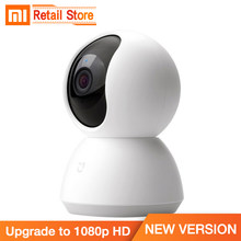 2018 Original Xiaomi Mijia Smart Camera 1080P HD Night Vision AI Enhanced Motion Detection Inverted Installation Xiomi Kamera(China)