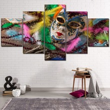 цена на Dance Party Wall Decor One Set 5 Panel Modular Picture Artistic Color Feather Mask Poster Modern Printing Type Canvas Painting