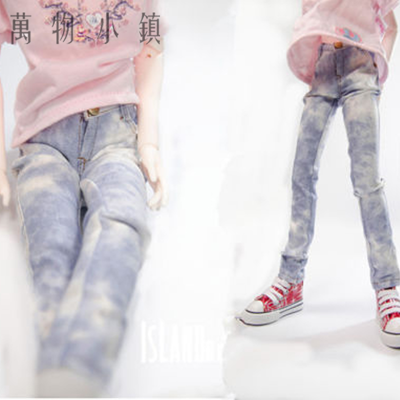New 1/4 MSD Fashion handsome light Tie-dye Blue BJD Doll Clothes new handsome fashion stripe black gray coat pants uncle 1 3 1 4 boy sd10 girl bjd doll sd msd clothes