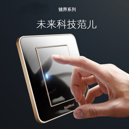 Luxury black Crystal Glass ,Wall Switch, Touch Switch, One open double control