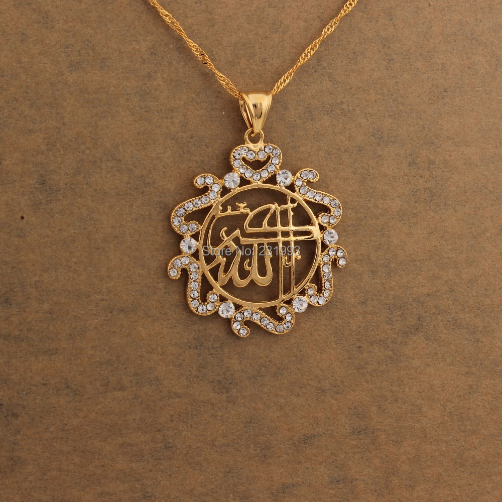 2015 new trendy islamic jewelry 18k real gold plated rhinestone 2015 new trendy islamic jewelry 18k real gold plated rhinestone crystal vintage design allah necklaces pendants for women in pendants from jewelry aloadofball Images