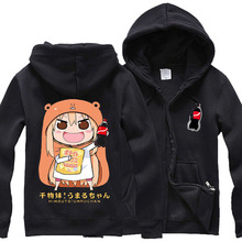 Fleece Autumn Hoodies Zipper Men Coat Doma Umaru Anime Cos Vestidos Men Women Tops Zip Sweatshirts Free Shipping