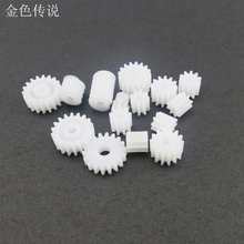 F17641 15 Types Plastic  Main Shaft Gear Pack  Motor Gear Four-wheel Motor Worm Making Science DIY Toy Accessories