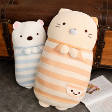 45/60 Cm Soft Toy Sumikko Gurashi San-x Corner Bio Pillow Japanese Animation Plush Cotton Filled Toys For Fans Gift
