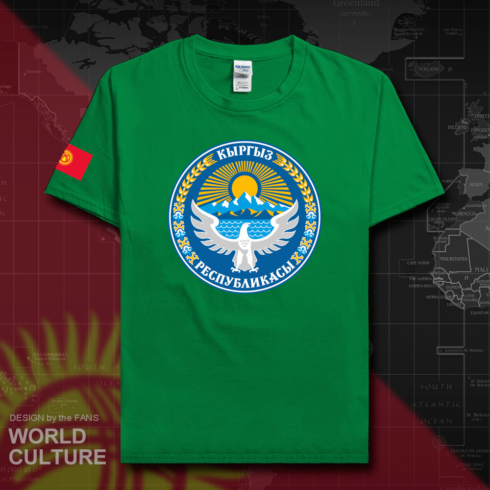 HNat_Kyrgyzstan20_T01irishgreen