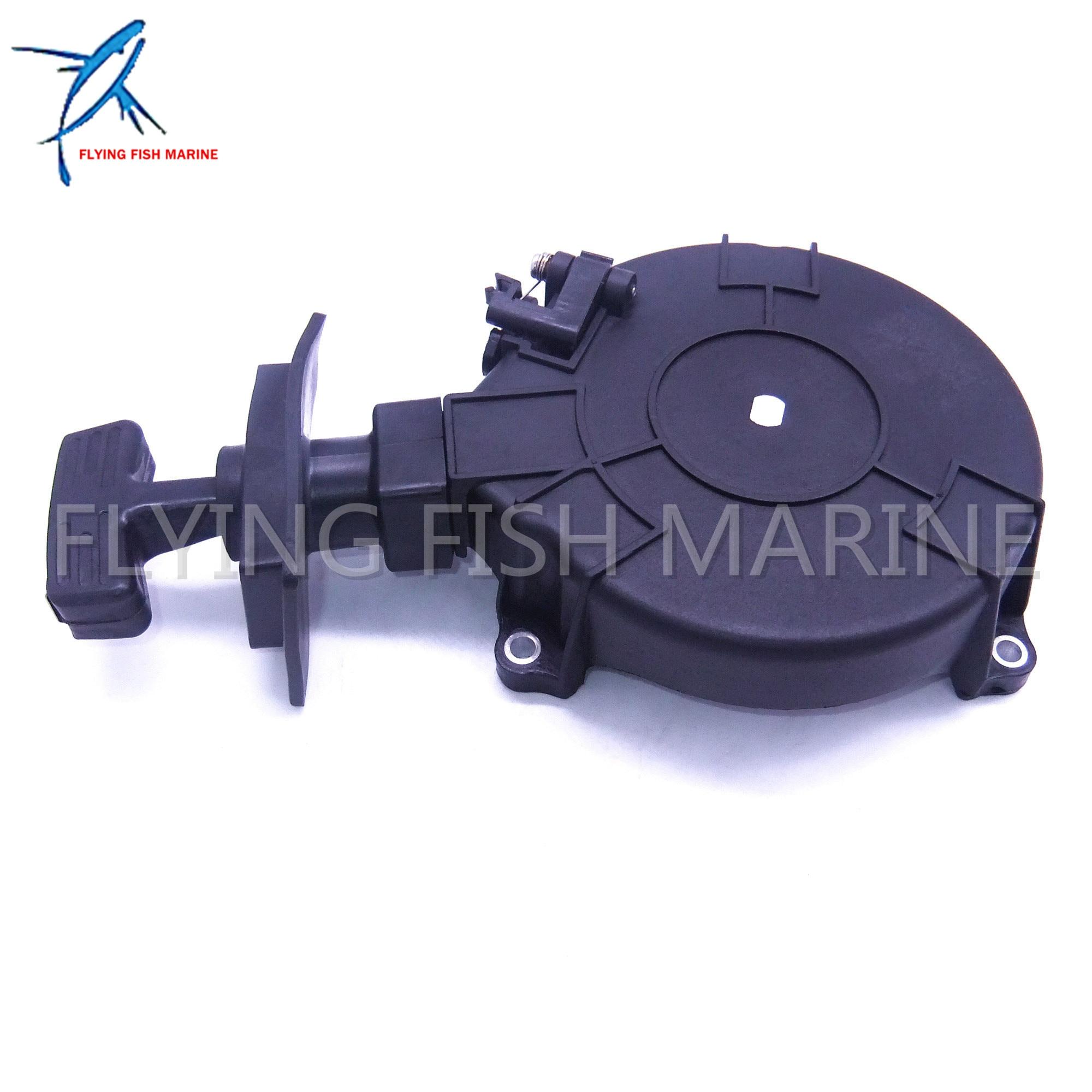 2-stroke 5hp 6hp Boat Outboard Motor Pull Starter Assy For Hangkai 2-stroke 5hp 6hp Boat