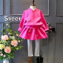 Осень Девушки Одежда Наборы Дети Детская Одежда с длинными рукавами пальто + юбка-брюки костюмы с жемчугом 2 шт. Девочек случайные Наборы