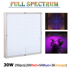 290LEDs 30W LED Grow Light Red+Blue+Orange SMD3528 AC85~265V Led Plant Lamps For Hydroponics Vegetables and Flowering Plants