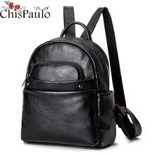 CHISPAULO бренд Для женщин дизайнер Заклёпки Пояса из натуральной кожи рюкзак Винтаж высокое качество Обувь для девочек Школьный рюкзак дамы Back Pack N019