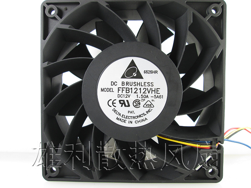 Free delivery. Delta FFB1212VHE 12V 1.50A 12038 12CM 4-wire temperature control PWM violent fan computer water cooling fan delta pfc1212de 12038 12v 3a 12cm strong breeze big air volume violent fan