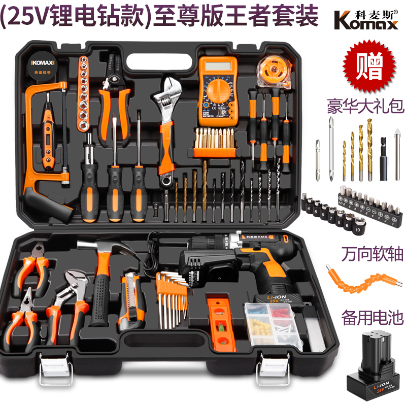 Household electric drill electric hand tool set hardware electrician special maintenance multi-function toolbox woodworking
