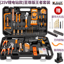 Household electric drill hand tool set hardware electrician special maintenance multi-function toolbox woodworking