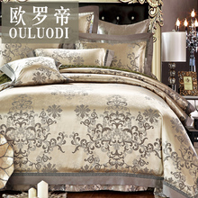 Luxury European style Satin Jacquard four piece bedding linen quilt 1.5 meters 1.8m