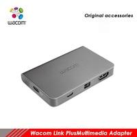 original accessories wacom link plus cintiq pro 13/16/24/32 multimedia adapter Mobile Computer Workstation