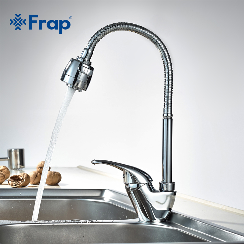 1 SET Free Shipping Frap true Brass Kitchen faucet Mixer Cold and Hot Kitchen Tap Single