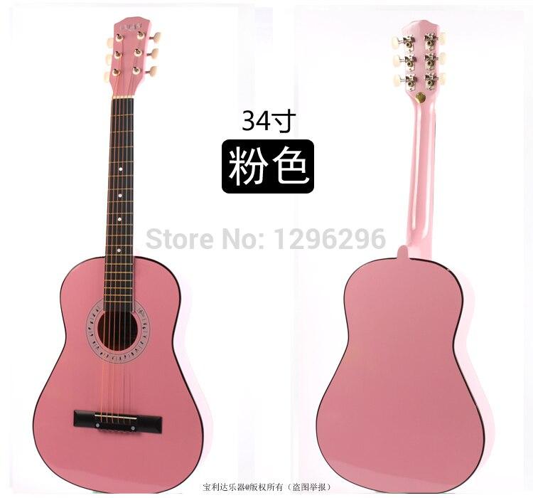 guitare 86 cm
