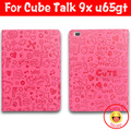 "Free Shipping 9.7"" For Cube Talk 9x Talk9X PU Leather Case Protective Cover for Cube U65GT tablet PC free screen protector film"