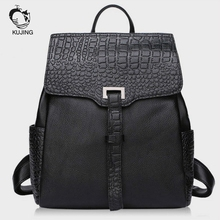 Kujing женщин кожаный рюкзак Высококачественная кожа бизнес-повседневная женская рюкзак Горячие Дешевые Роскошные путешествия торговый женский рюкзак