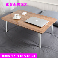 Notebook computer desk used on bed dormitory artifact bed table simple folding table desk small lazy bag mail
