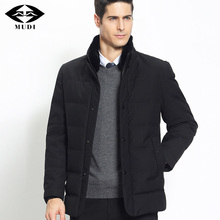 MUDI Brand 90% White Duck Down Coats Top Quality Thicker Warm Down Coats Removable Collar Size S-7XL Parka Anorak Wool Jackets
