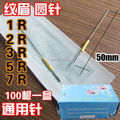 3R Lot of 100 Eyebrow Needles Tattoo Makeup 3 Round Needle Permanent  Pen Machine Needles Supply For  Eyebrow Lips CN01