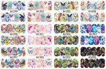 Butterfly Mixed Water Transfer Nail Sticker