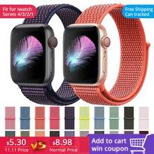 купить latest upgrade Woven Nylon Watchband straps for iWatch Apple Watch sport loop bracelet & fabric band 38mm 42mm series 1 2 3 по цене 304.5 рублей