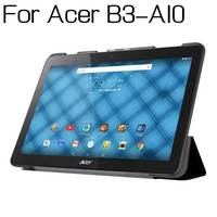Magnetic Stand Folding PU Leather Cover For Acer B3-A10 B3 A10 10.1 inch Tablet Funda Case+Free Stylus Pen