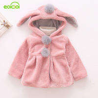 EOICIOI Cute Rabbit Ear Hooded Autumn Winter Girls Clothes Thicken Warm Outerwear Coats For Girls Infant