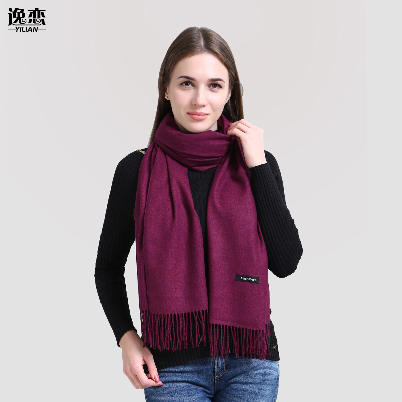 22 Color YILIAN Brand Hot Sale Cashmere Soft Winter