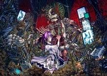 original japanese girl kimono sci fi fantasy detail psychedelic dark 4 Sizes Home Decoration Canvas Poster Print