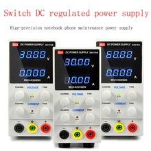 цена на MCH-K605DN,Adjustable DC voltage regulated power supply 60V 5A, digital high precision ammeter laptop phone repair power
