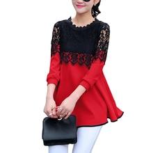 Fashion Women Round Collar Lace Patchwork Casual Summer Shirts Three-Quarter sleeve Mesh Chiffon Blouses