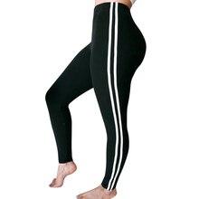 ea642217f3bb8 LASPERAL 2018 Camouflage Print legging women Solid Color Striped Sweatpants  Women Sexy Camo Casual Fitness Leggings