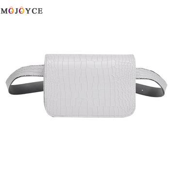 PU Leather Waist Bag 2