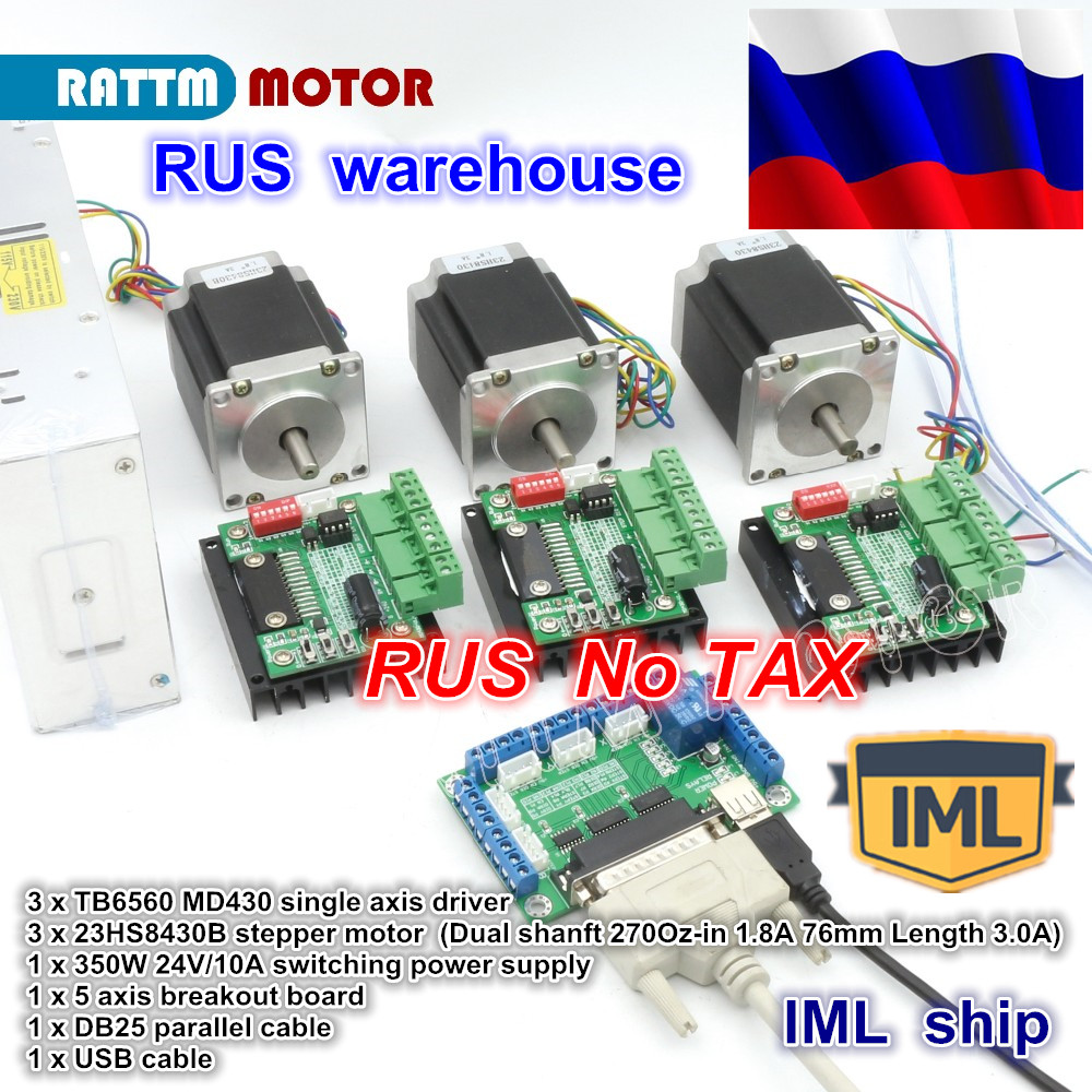 RU 3 Axis CNC Router Kit 3pcs 1 axis TB6560 driver & interface board & 3pcs Nema23 270 Oz-in stepper motor & 350W Power supply new high quality cnc 3 axis tb6560 stepper motor driver board control pad lcd set hy tb3 kh