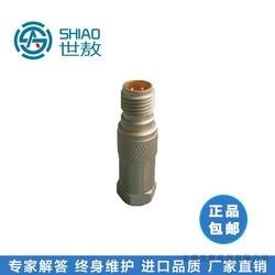 DC Power Supply of SAIC40 Piezoelectric Accelerometer IC Sensitivity 5mV/ms-240g Vibrometer