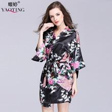 Sexy girls bathrobe delicate silk XXL slip robes pajamas occasion scorching feminine bight robe pink striped sleepwear summer time