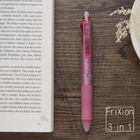 Pilot LKFB 60EF Frixion 3 In 1 Erasable Gel Pen Black Blue Red 0 5mm Single
