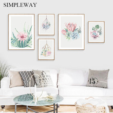 Succulent plant Poster Cactus Flower Wall Art Canvas Print Nordic Painting Minimalist Decorative Picture Living Room Decoration
