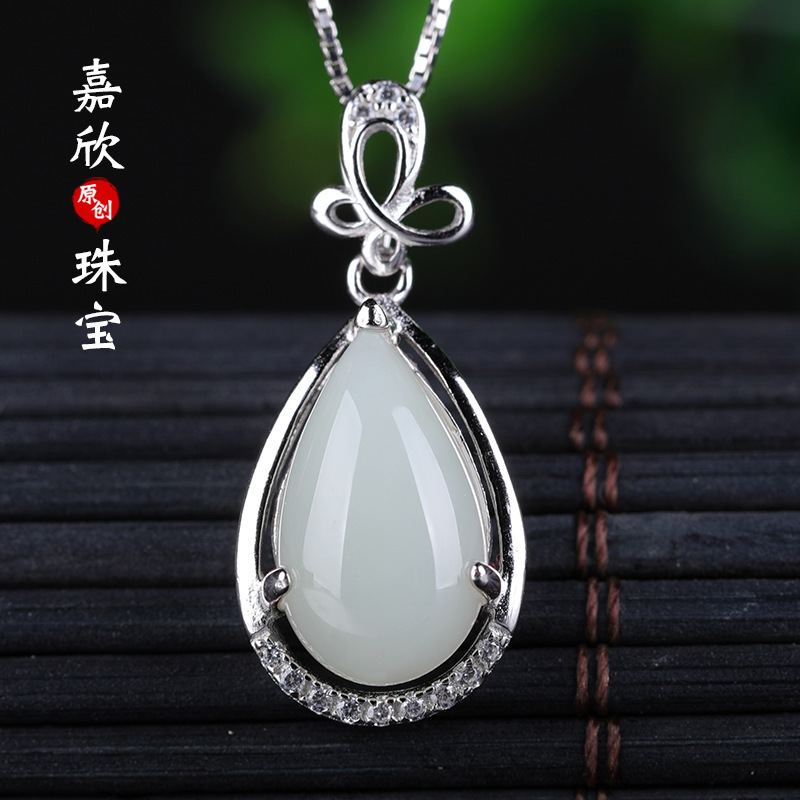 Cluci Cage Pendants Asg Choker Necklace 925 Mosaic Of Natural Hetian Pendant Fashion Wholesale Sautoir Selected Water For Women Cluci Cage Pendants Asg Choker Necklace 925 Mosaic Of Natural Hetian Pendant Fashion Wholesale Sautoir Selected Water For Women